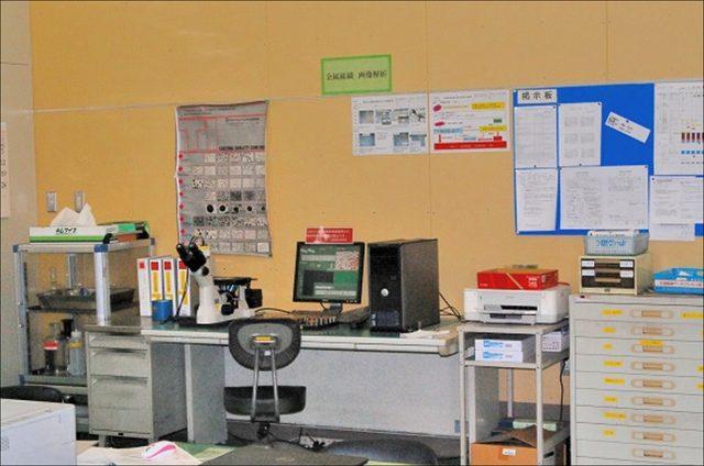 材料試験室2